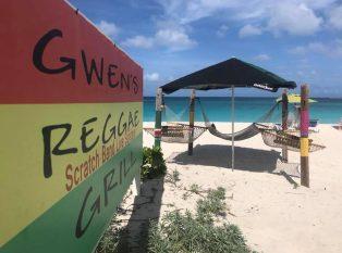 Gwen's Reggae Grill