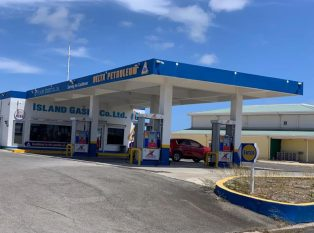 Island Gases Service Station